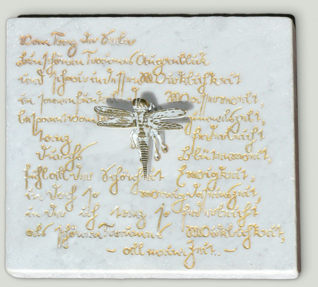 ©Ebi-de-Boer-Pietrasanta-Marble-Bronze-Sculpture