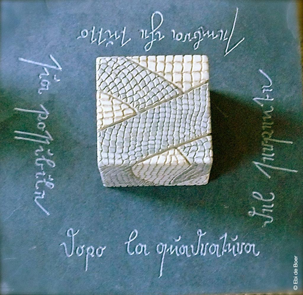 ©Ebi-de-Boer-Pietrasanta-Austellung-Skulptur